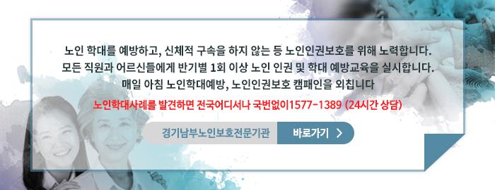 mainImg_180302.png