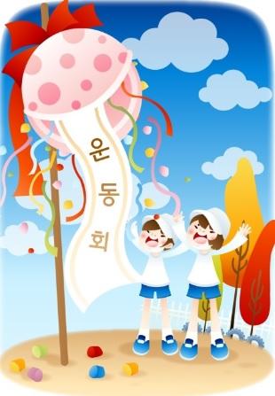 가을운동회.jpg